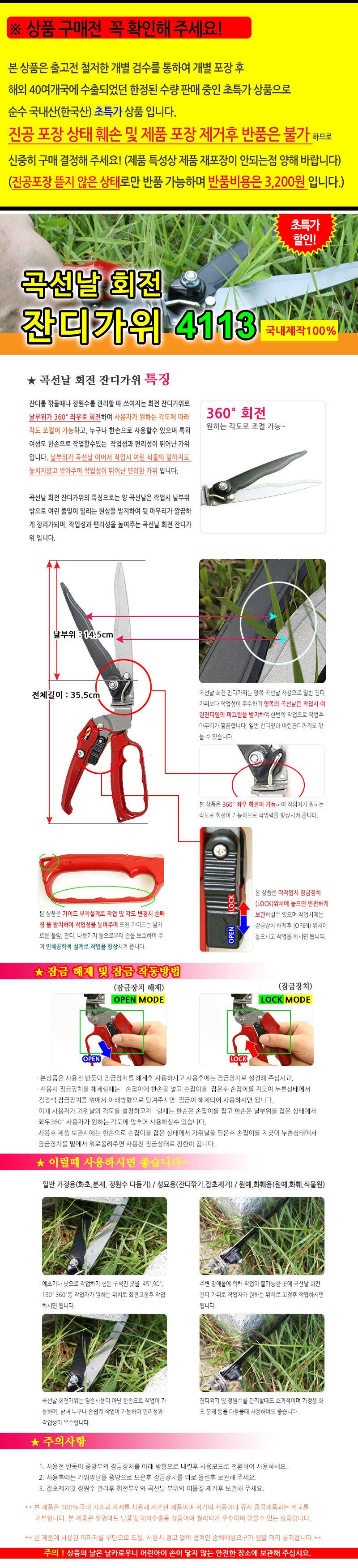 scissors-4113.jpg
