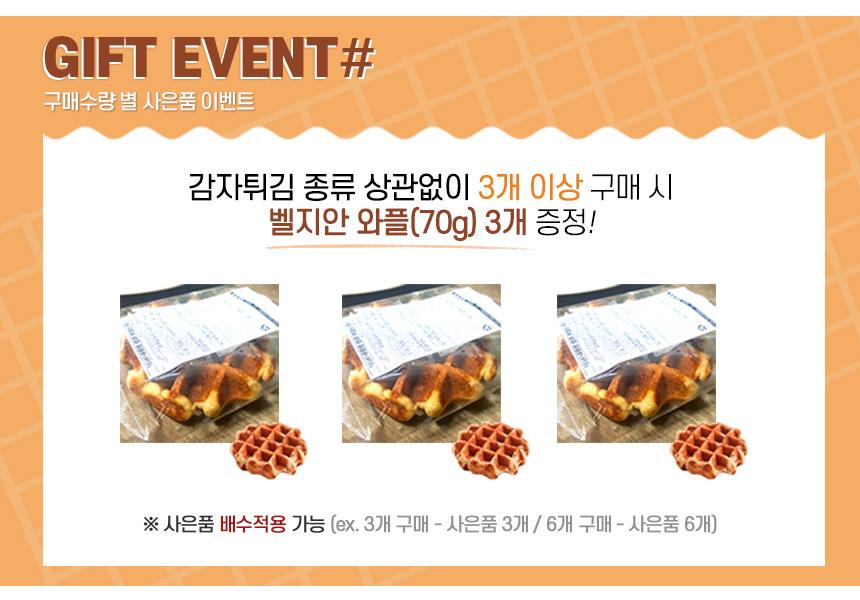 아이엠베이킹 - 소개