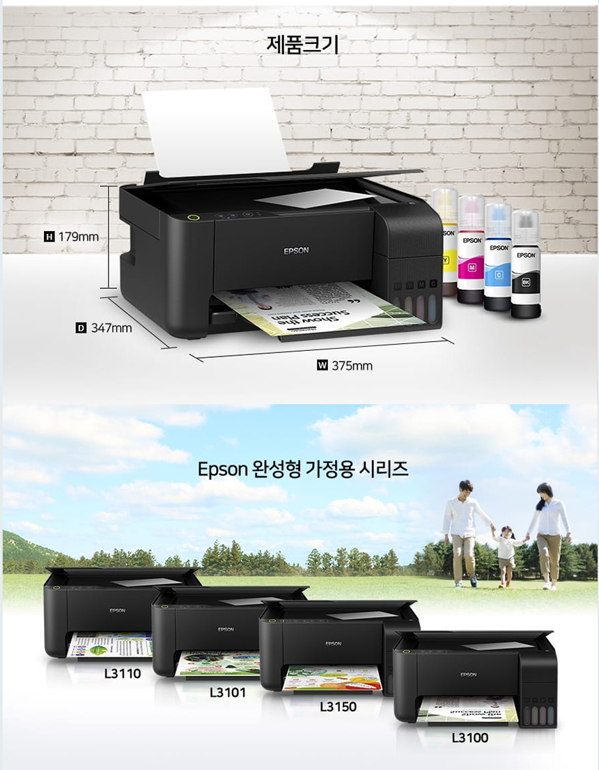 Epson ] L3100 Infinite Ink Printers Inkjet All-in-One Printers Home