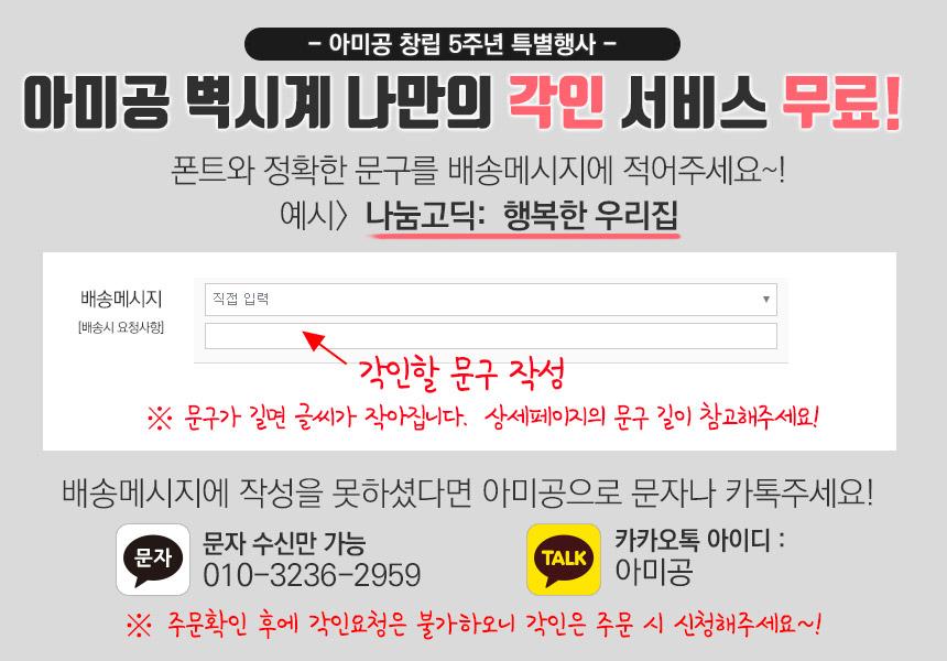 아미공 - 소개