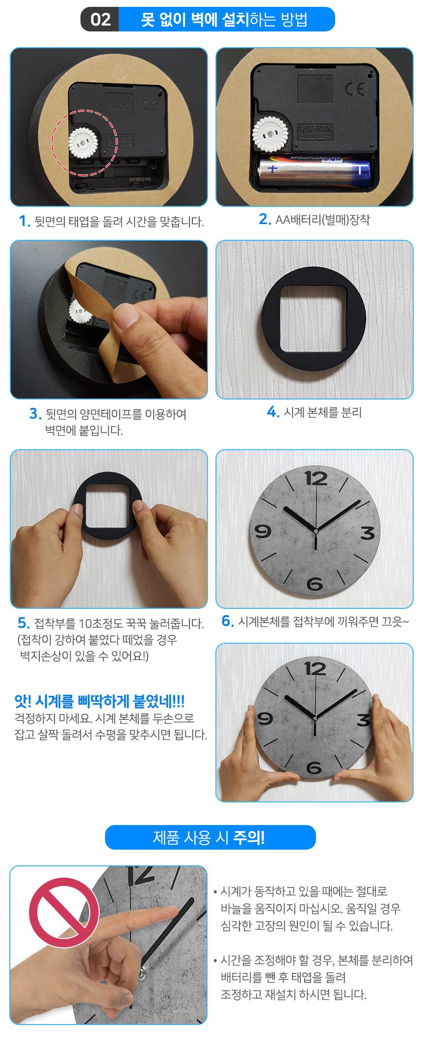 아미공 DIY시계
