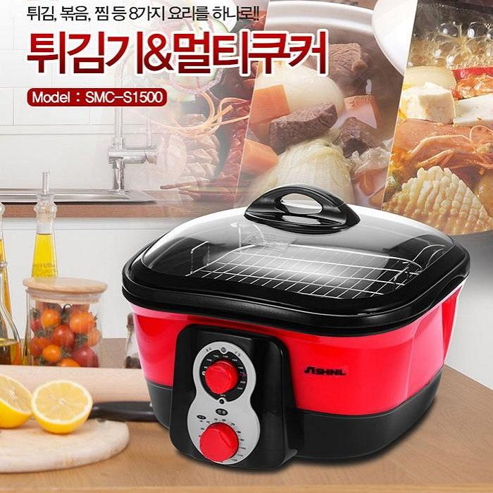 신일멀티쿠커 튀김기계 멀티튀김기 전기쿠커