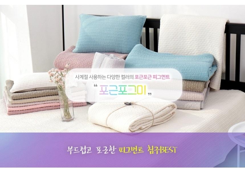 포근포그미 - 소개
