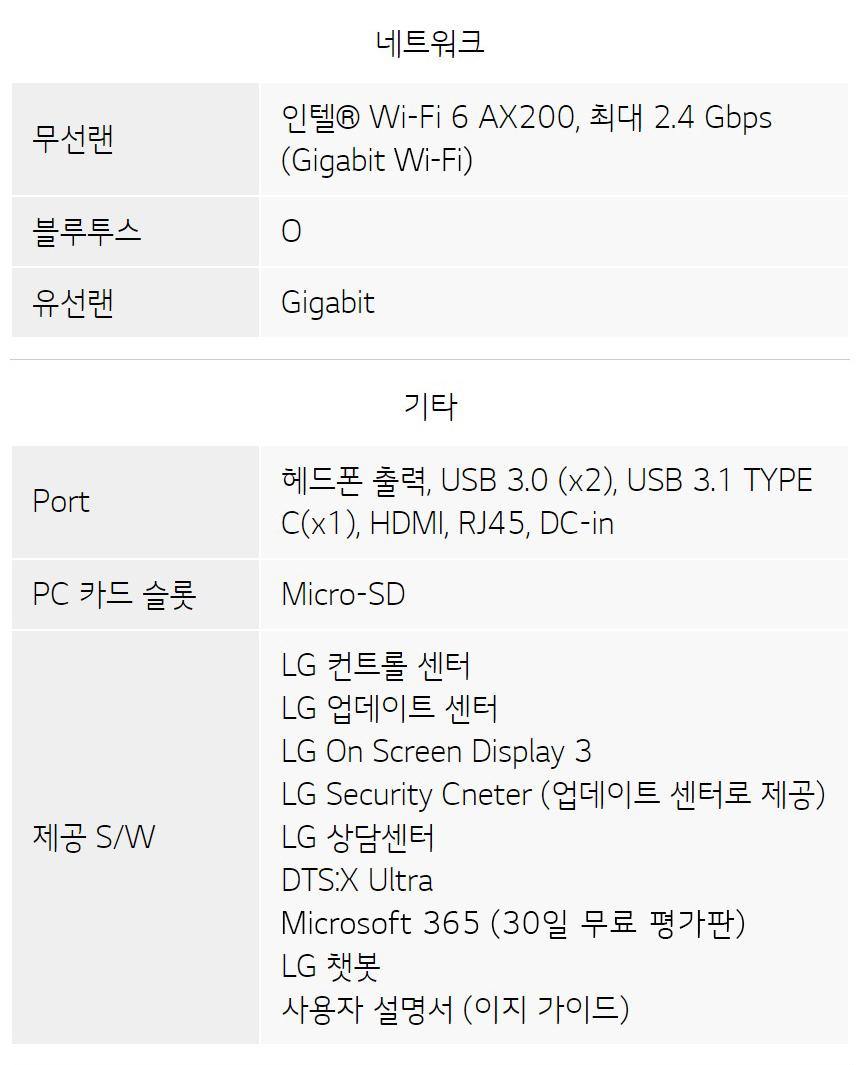 15U40N-GA76K_06_03.jpg
