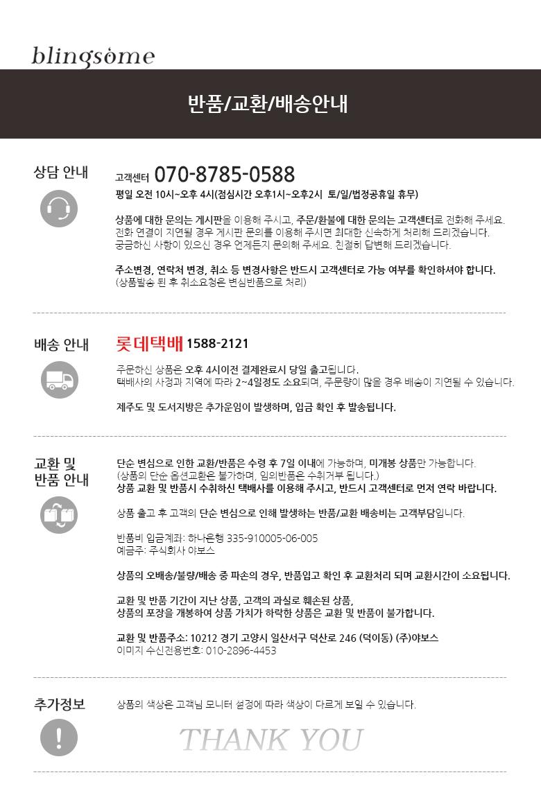 씨씨 스틱 - 블링썸, 12,000원, 페이스메이크업, BB/CC크림