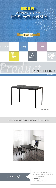 tarendo. Black Bedroom Furniture Sets. Home Design Ideas