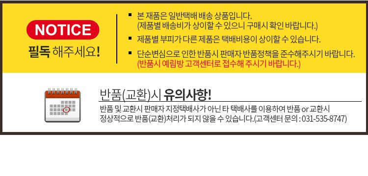 원목 엔틱 6단 보석함 - YLB예림방, 56,900원, 보관함/진열대, 주얼리보관함