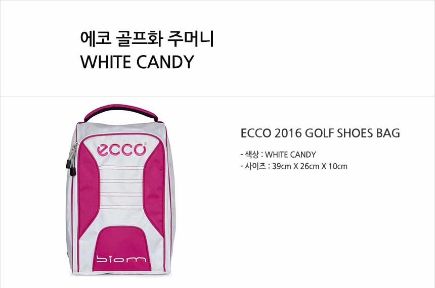 e4e18c5a60e8 ... (ecco Golf shoebag White Candy) 남자 명품 쇼핑몰 예남 YENAM. 닫기