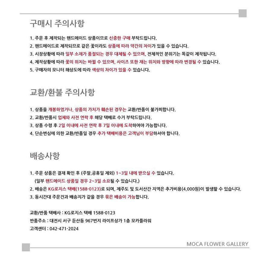 미니 핑크 조화꽃다발 - 모카플라워갤러리, 18,900원, 조화, 꽃다발/꽃바구니