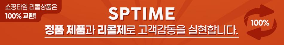 SP-logo.jpg