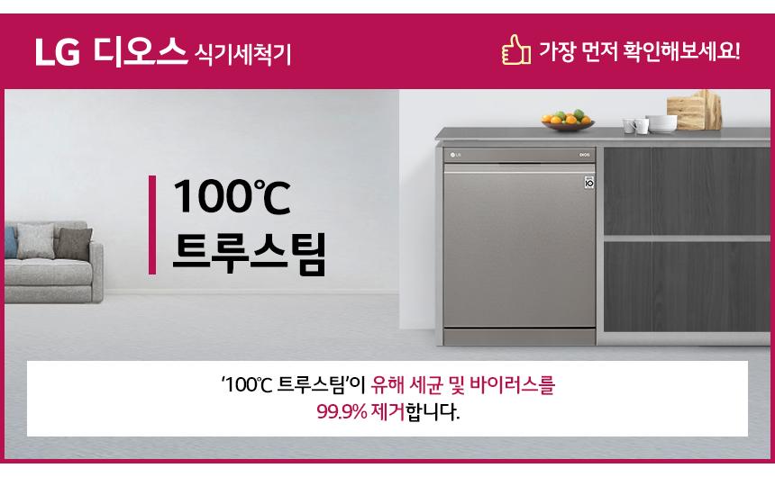dishwasher_1.jpg