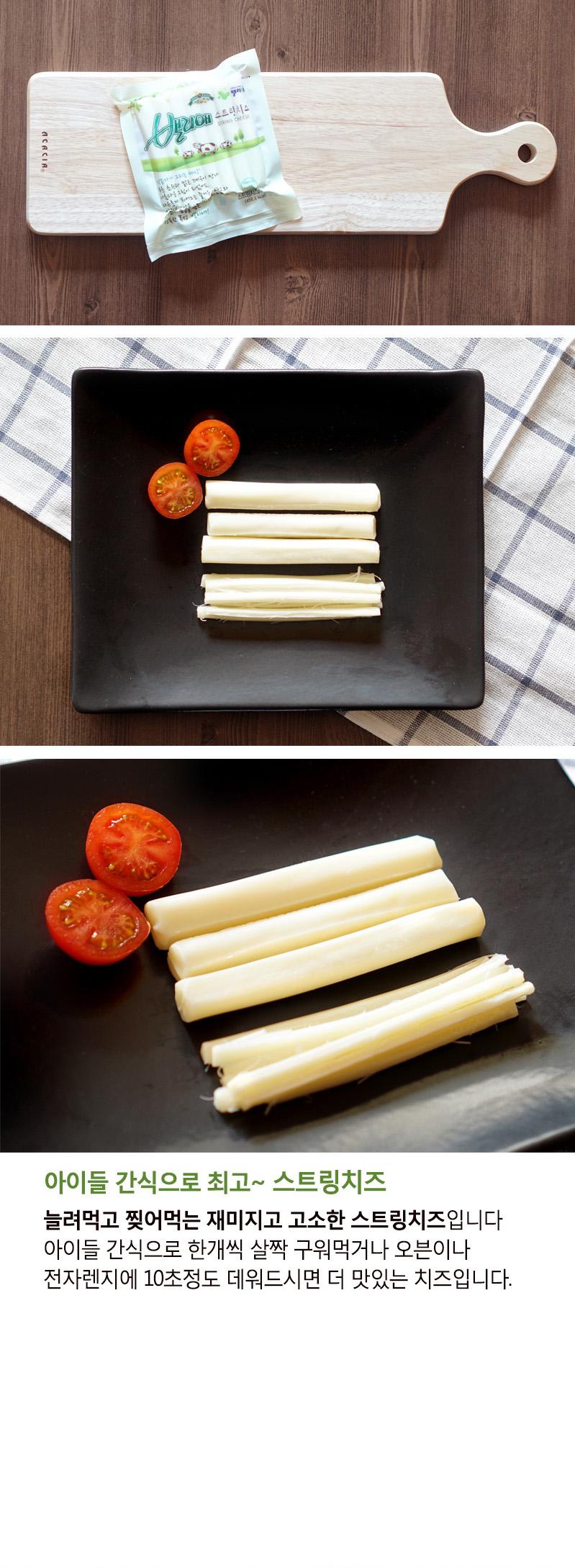 밸리애 치즈