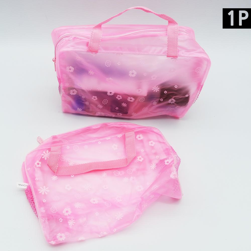 방수 수영 목욕가방 핑크