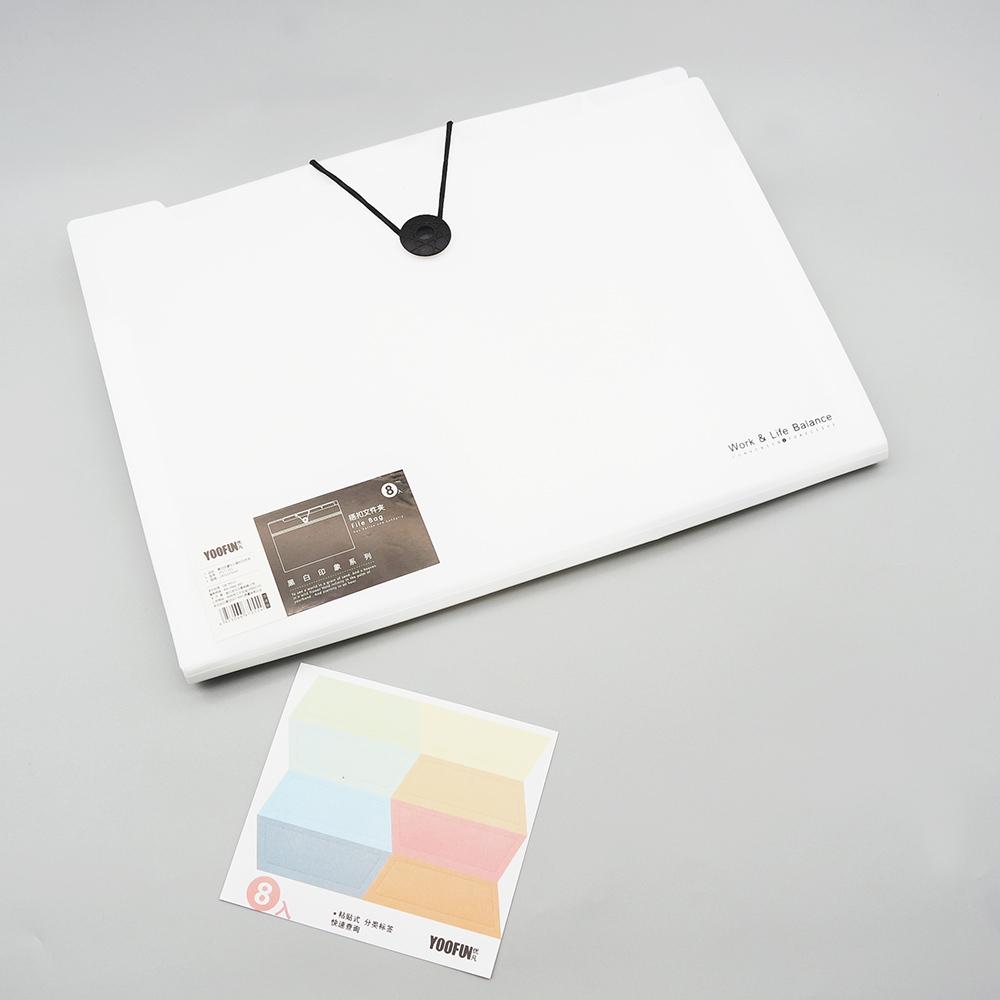 인덱스 도큐먼트 파일 버클형 8칸 흰색