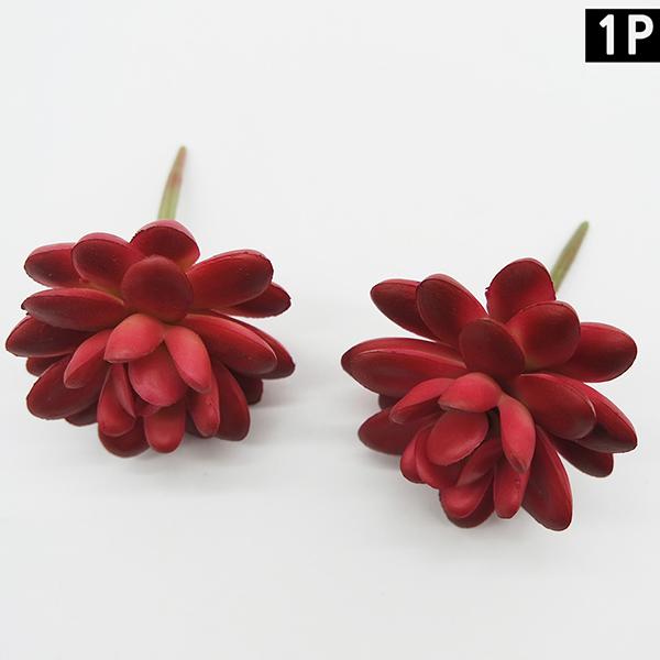 미니 꽃 조화 셀프 인테리어 장식 홈데코-빨강