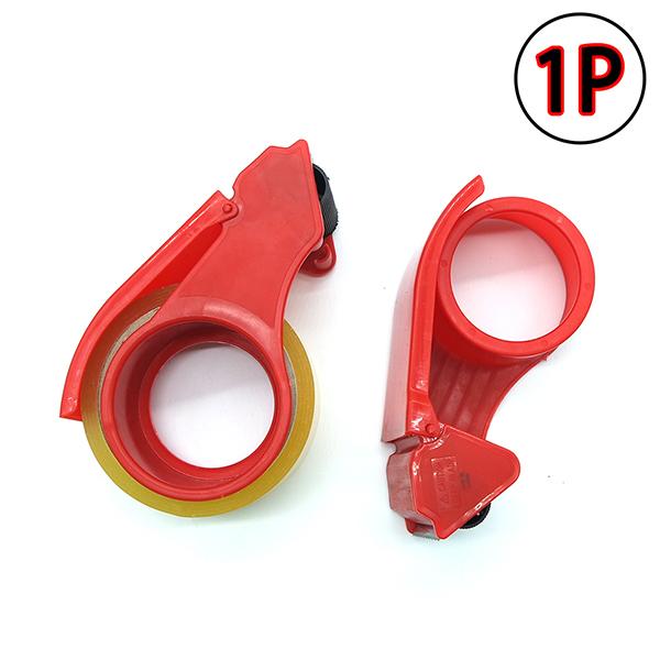 박스테이프컷터기 사무용품 안전커터기 택배포장