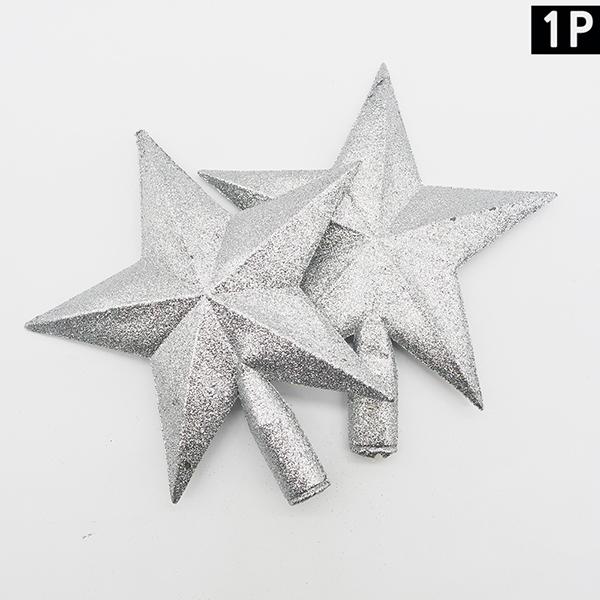크리스마스장식 트리장식 별장식 큰별장식 -은색