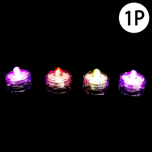 방수촛불 방수LED 행사촛불 파티촛불 프로포즈