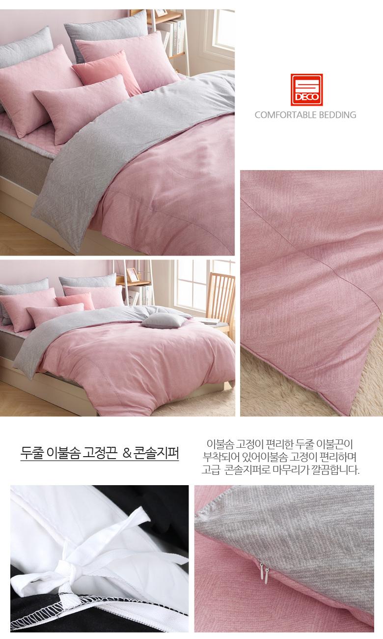 보스톤 먼지없는이불 패딩 침구풀이불솜세트Q퀸 핑크 - 위너스유, 192,600원, 퀸/킹침구세트, 무지/솔리드