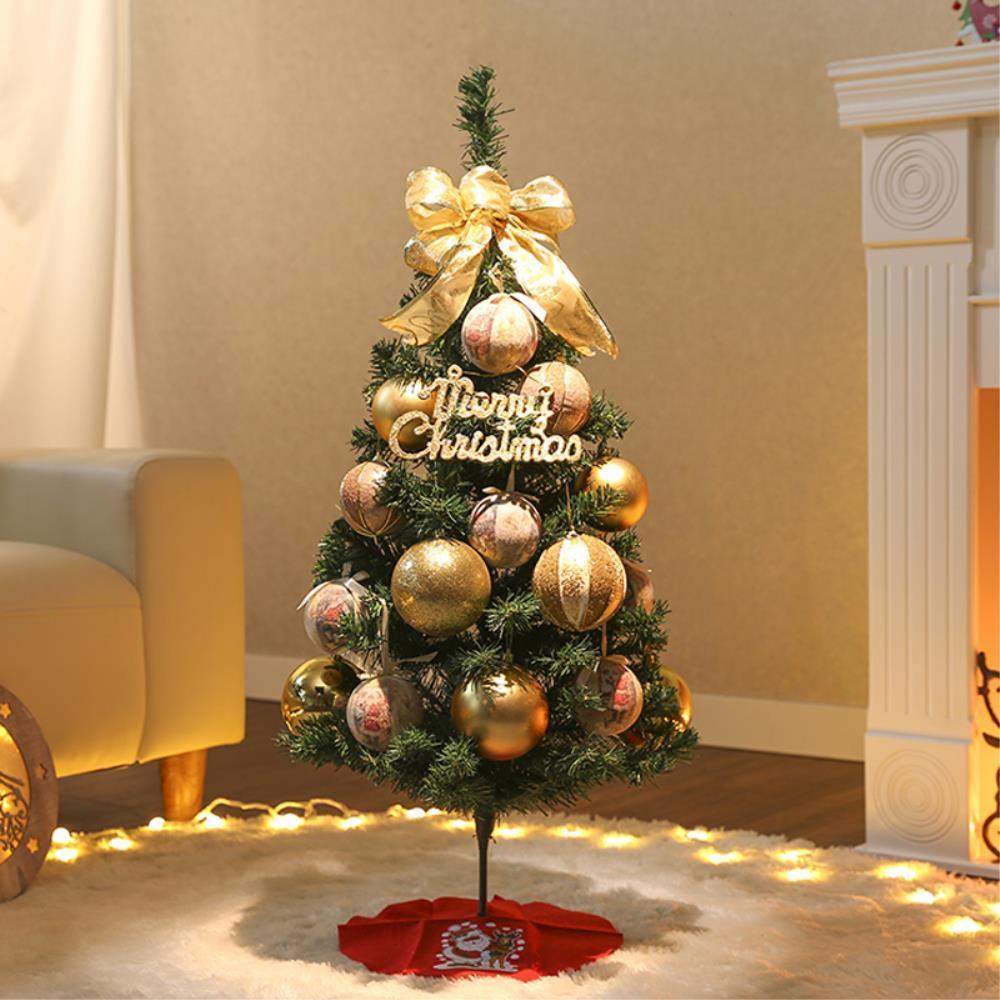 크리스마스 골드리본 트리세트 90cm 크리스마스트리