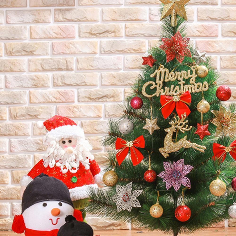 꽃사슴 크리스마스 트리 풀세트 90cm 작은트리 트리장식 소망트리 트리만들기세트