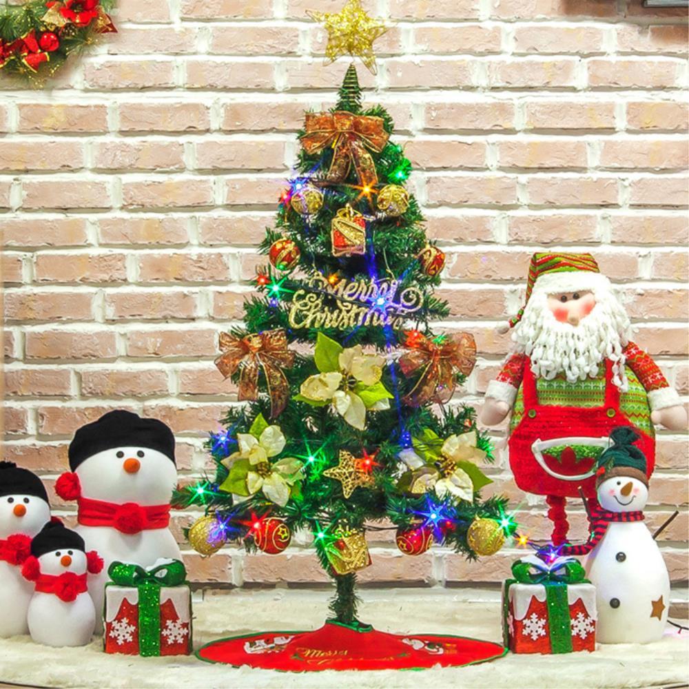 골드스타 크리스마스 트리세트 120cm 성탄절트리