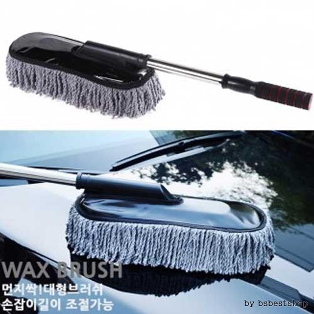 길이조절가능 자동차 먼지떨이 브러시 차량내부청소 자동차먼지털이