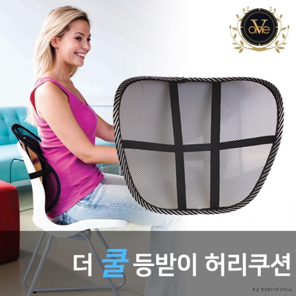 안전운전 도우미 바람슝슝 허리쿠션 의자허리쿠션 자동차요추받침대