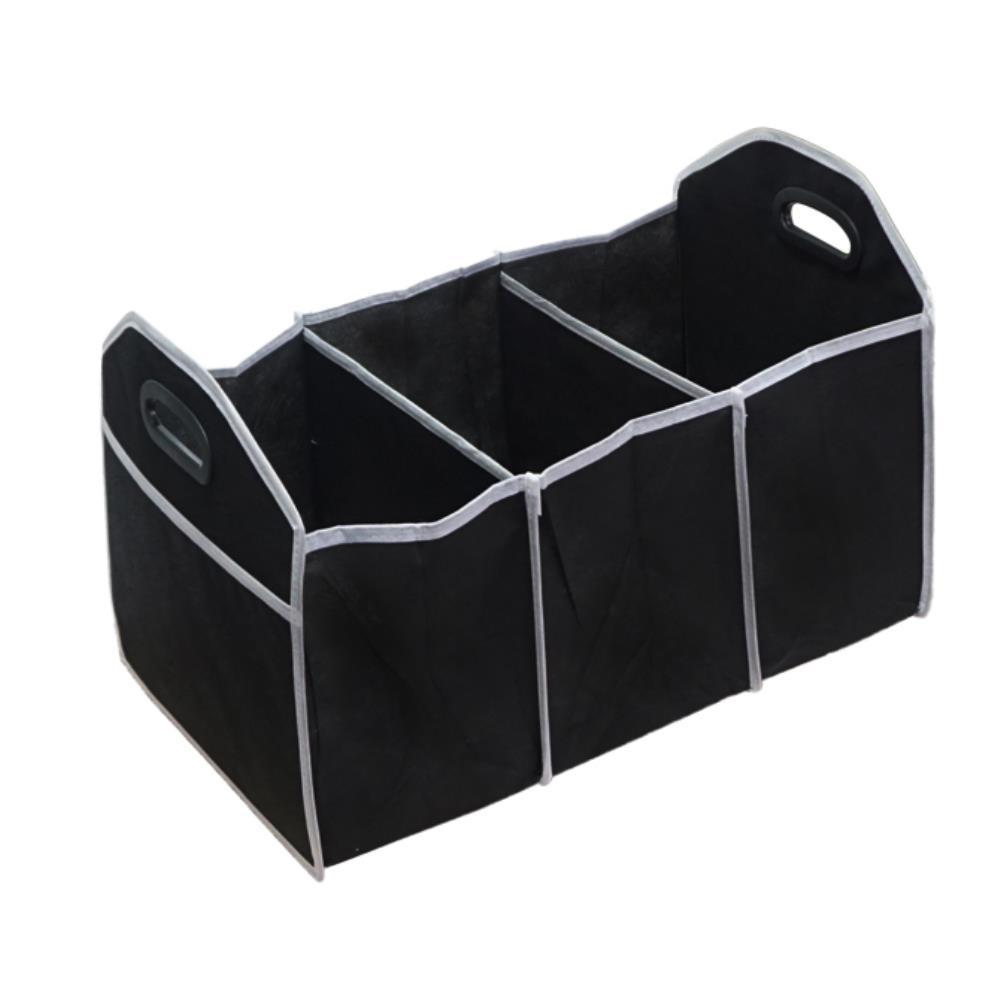 자동차 트렁크 이동식 정리함 세차박스 트렁크신발정리함 세차가방