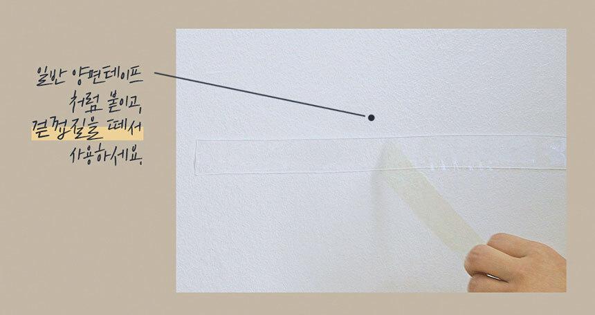 모지랑이 초강력 투명 양면 테이프 1m7,000원-행복리그디자인문구, 오피스 용품, 테이프, 양면 테이프바보사랑모지랑이 초강력 투명 양면 테이프 1m7,000원-행복리그디자인문구, 오피스 용품, 테이프, 양면 테이프바보사랑