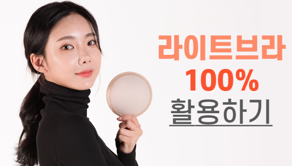 https://blog.naver.com/naturalme1/150179950811