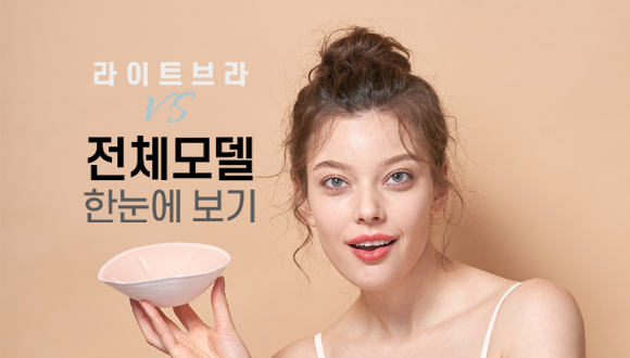 https://blog.naver.com/naturalme1/150180991377