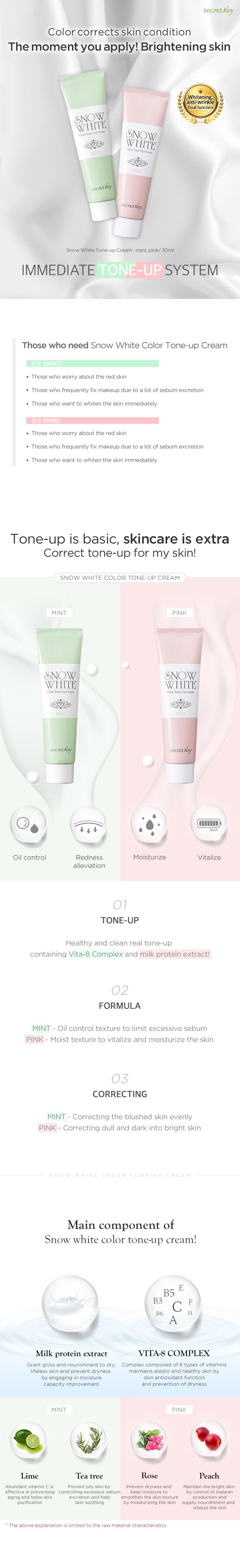 Snow White Color Tone Up Cream Secret Key Product Detail