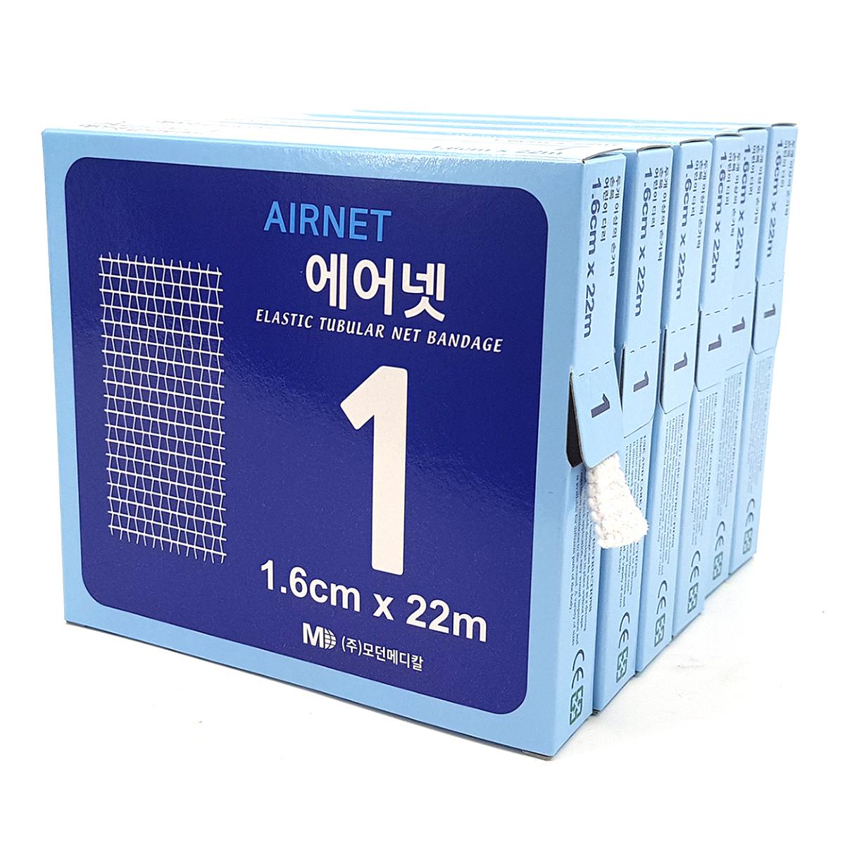 에어넷 1호 1.6cm x 22m 망붕대 AIRNET