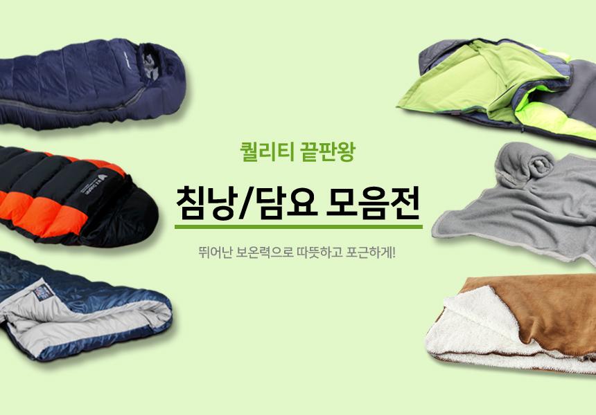 카르닉스포츠 - 소개
