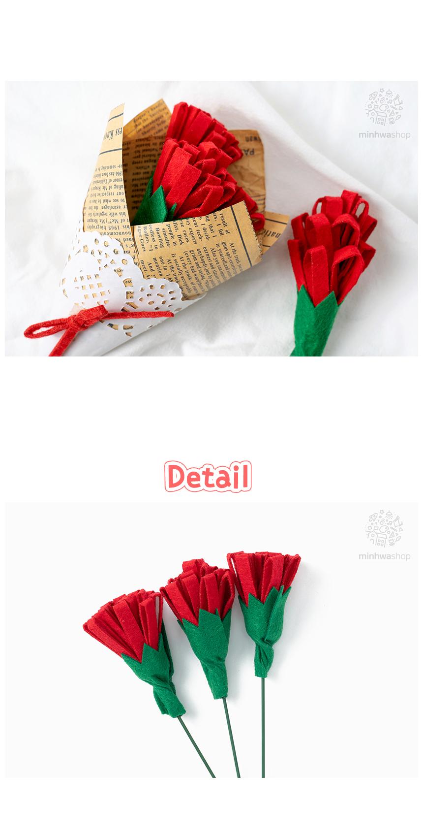 펠트 꽃다발 카네이션 만들기
