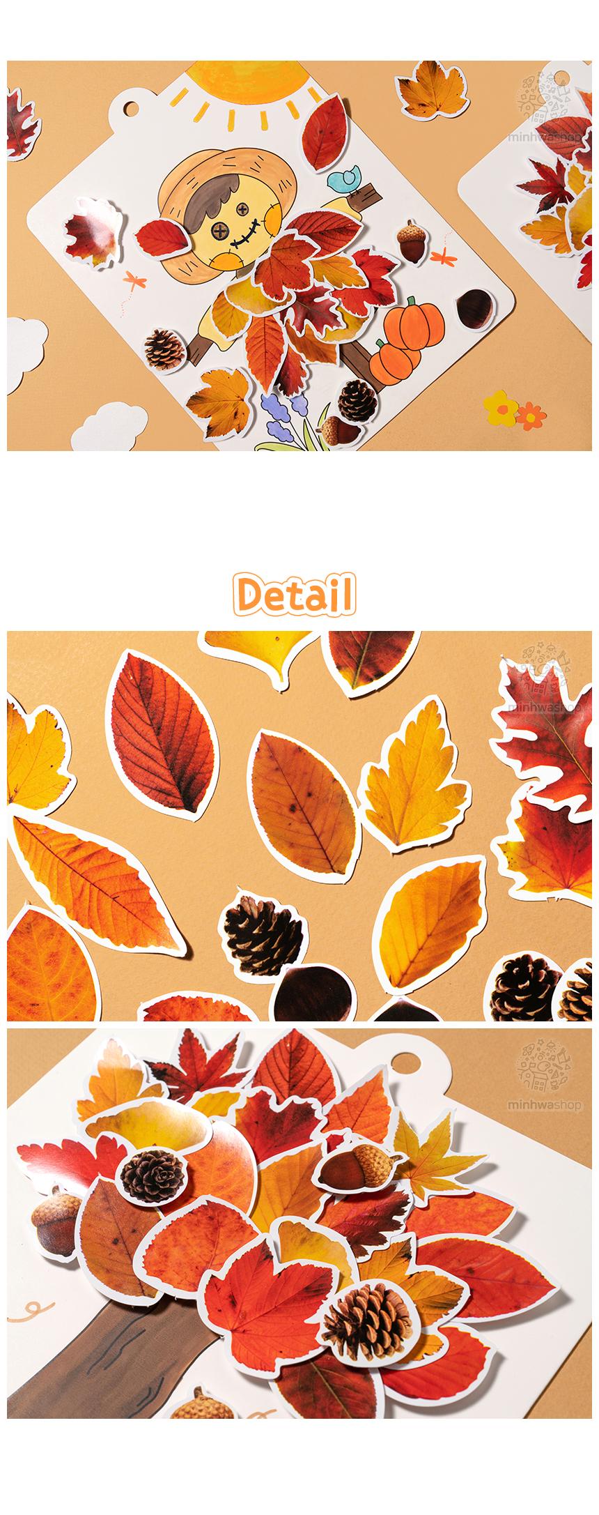 나뭇잎 종이액자