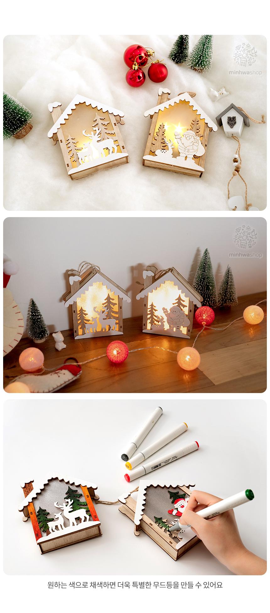 크리스마스 벽걸이 무드등