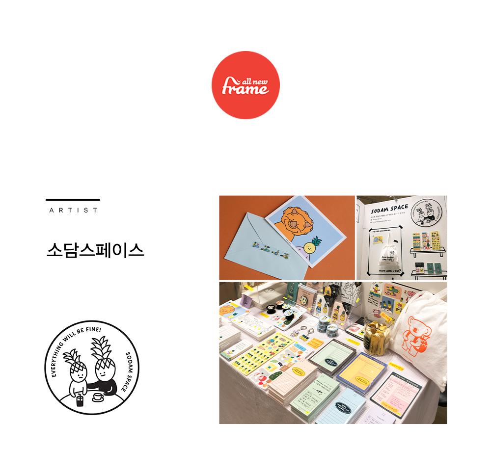 올뉴프레임(ALL NEW FRAME) 자수 노트북파우치_Keep going pliko (아이패드 11/13/15인치)