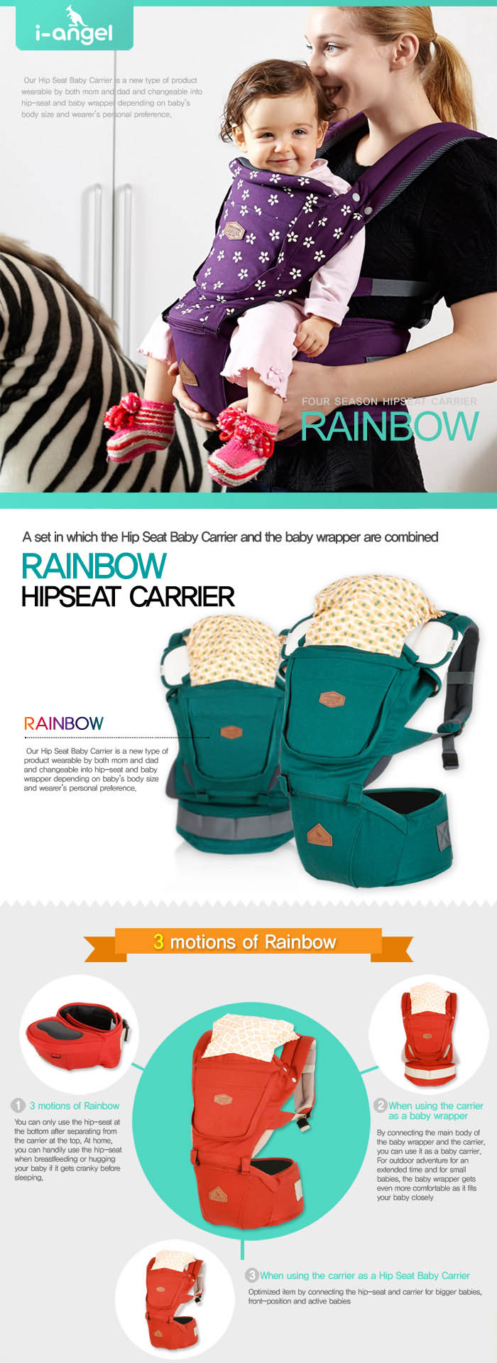 3 in 1 New I-Angel Rainbow Hipseat 5 Colors Hipseat Carrier Baby Carrier