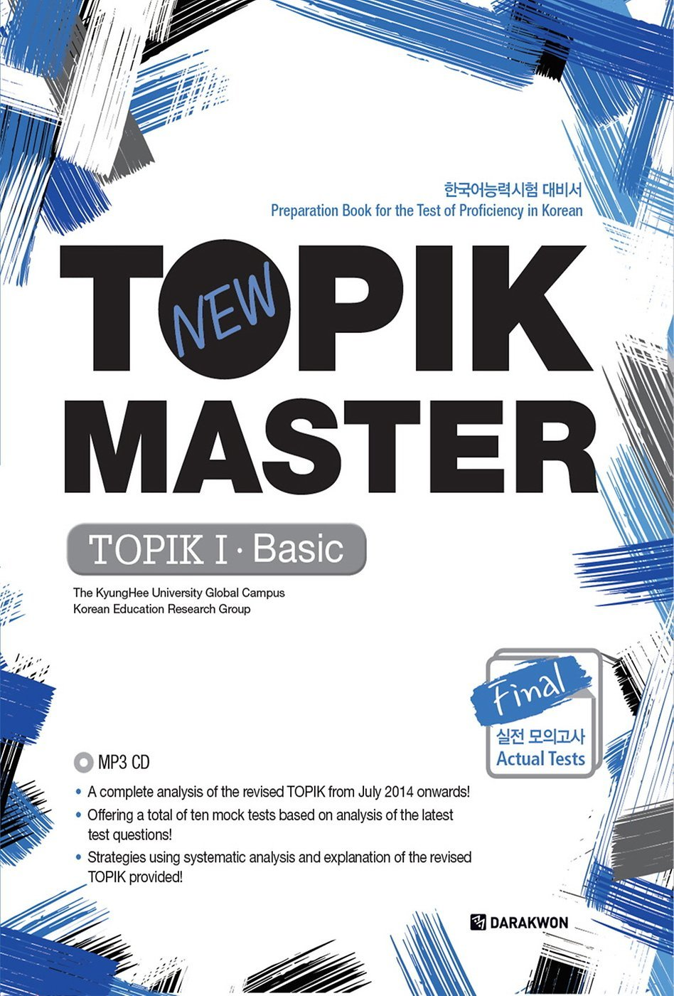 Details about TOPIK Master Series Actual Test MP3 CD Hangul Learn Korean  Text Book BO14