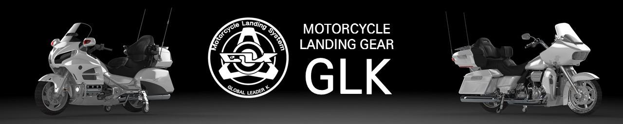 GLK Landing Gear