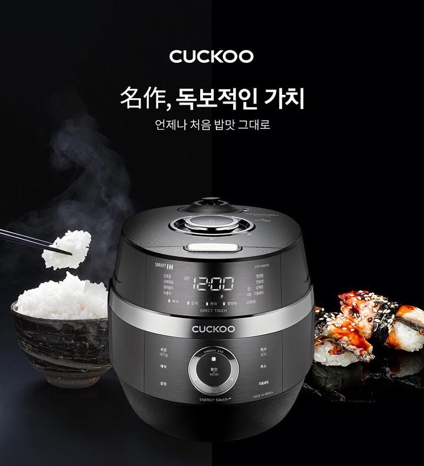 Gmarket - [Cuckoo]CRP-JHR1060FD