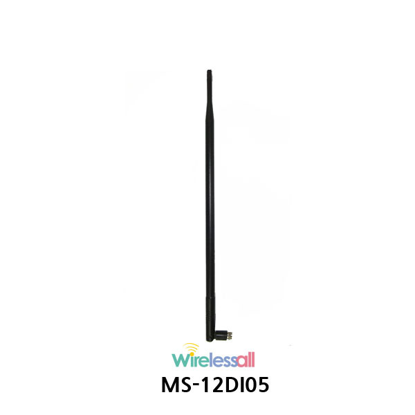 MS-12DI05 60m coverage 1.2GHz 5dB Dipole Antenna