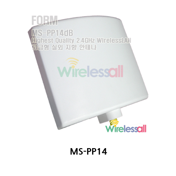 MS-PP14 200m coverage 2.4GHz WiFi 14dB Directional Antenna