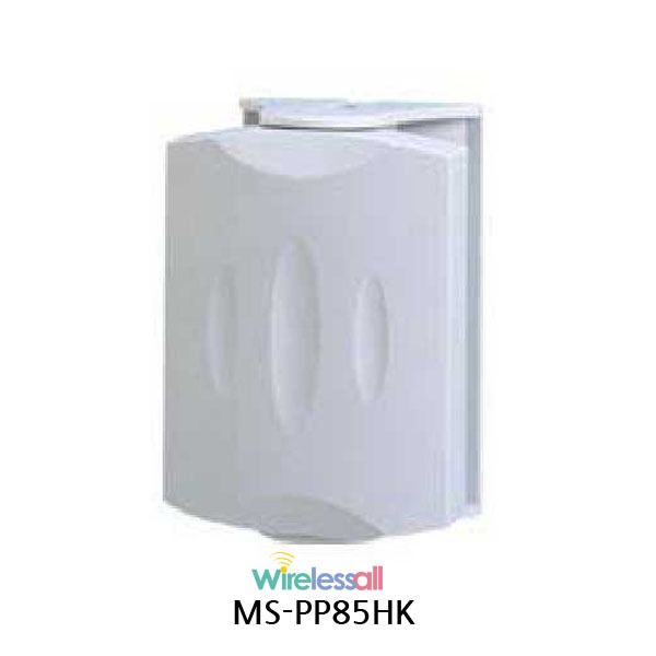 MS-PP85HK 40m coverage 2.4GHz WiFi Directional 8dB Antenna