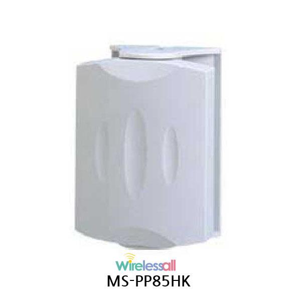 MS-PP85HK 40m 送受信 2.4GHz WiFi 指向性アンテナ