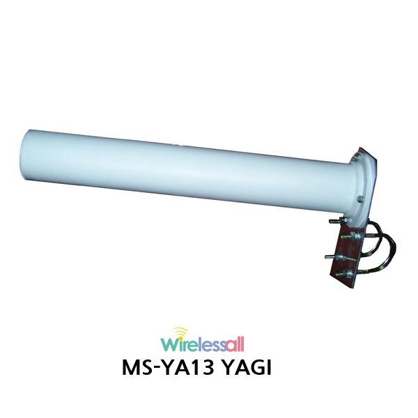 MS-YA13 200m coverage 2.4GHz WiFi 13dB YAGI Antenna
