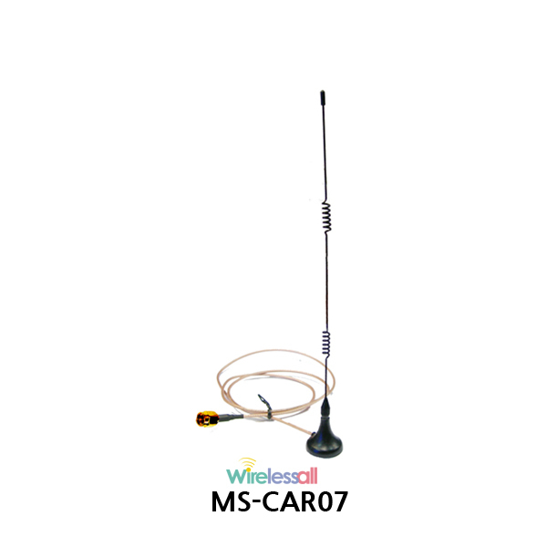 MS-CAR07 30m coverage 2.4GHz WiFi 7dB Omni-directional Antenna