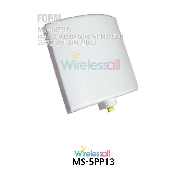 MS-5PP13 100m 전송 5GHz WiFi 지향 안테나